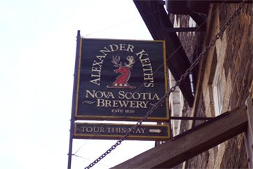 keithsbrewery